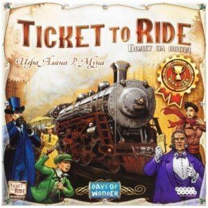Билет на Поезд. Америка