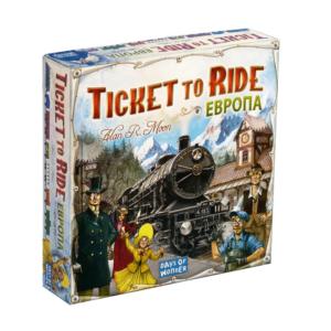 Билет на Поезд. Европа.