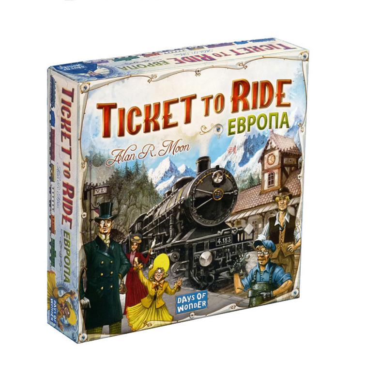 билет на поезд игра настольная купить