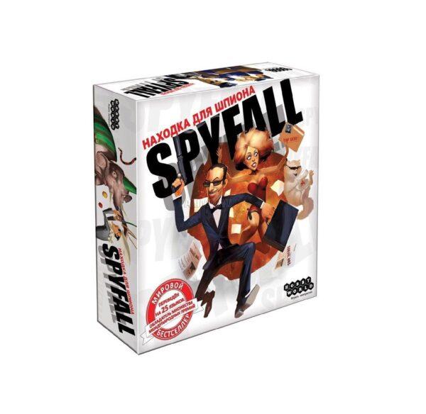 Находка для шпиона, 2е издание