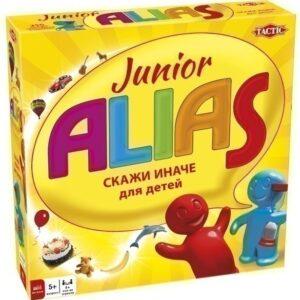 Алиас (Скажи иначе 2) Junior
