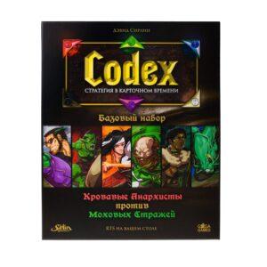 Карточная игра Codex. Базовый набор