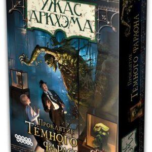 Ужас Аркхэма: Проклятье Тёмного Фараона