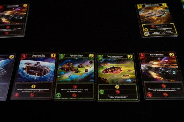 Звездные империи (2-е издание)