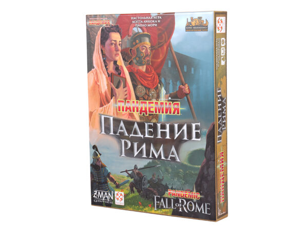 Пандемия: Падение Рима