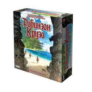 Робинзон Крузо. Приключения на таинственном острове