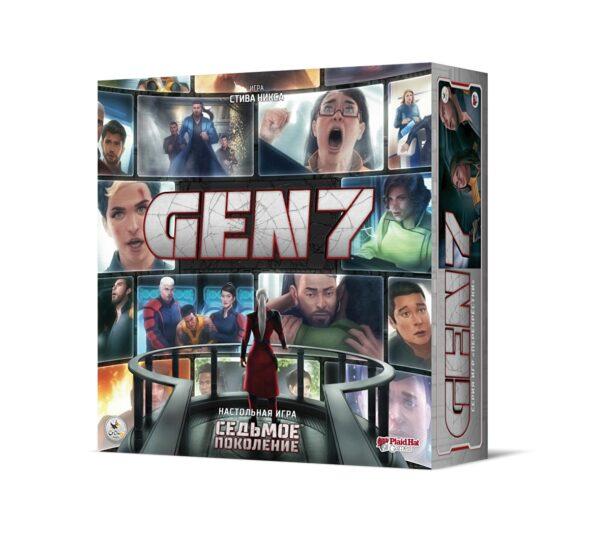 GEN7 («Седьмое поколение»)