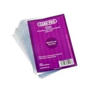 Прозрачные протекторы Card-Pro Dixit Size для настольных игр (100 шт.) 82×123 мм