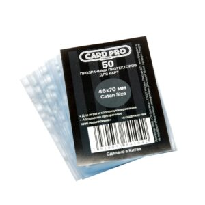Прозрачные протекторы Card-Pro PREMIUM Catan Size для настольных игр (50 шт.) 46×70 мм