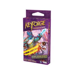 KeyForge Столкновение миров. Делюкс-колода архонта