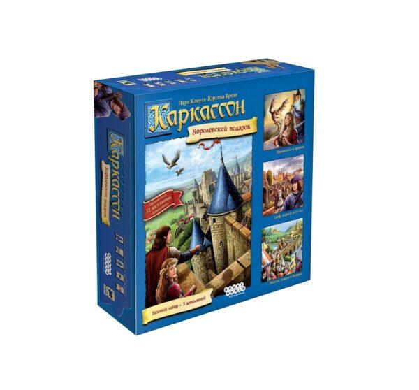 Каркассон: Королевский подарок, новое издание