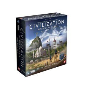 «Цивилизация» Сида Мейера: Новый рассвет. Терра инкогнита