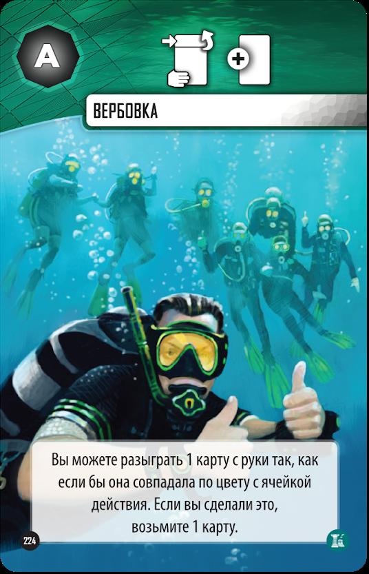Подводные города. Новые открытия
