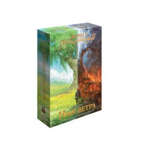 Дорога Приключений: Имя Ветра