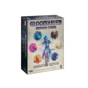 Gloomhaven. Мрачная гавань: Забытые круги