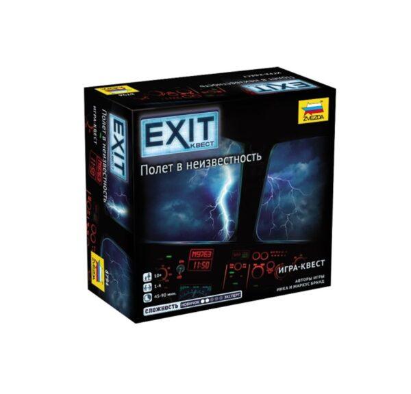 EXIT-КВЕСТ. Полет в неизвестность