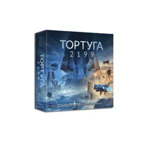 Тортуга 2199: Специальное издание