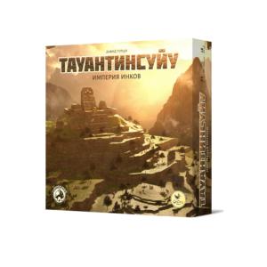 Тауантинсуйу