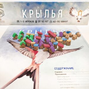 Комплект маркеров игрока для игры Крылья