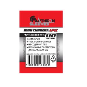Протекторы Стандарт Pantheon Sleeves Mini Chimera Арес 43 x 65 mm 110 шт.