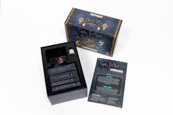 Гарри Поттер: Битва за Хогвартс + Чудовищная коробка чудищ (комбо-лот)