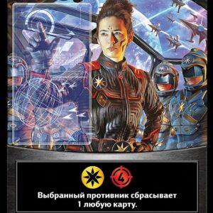 Звёздные империи: Альянс
