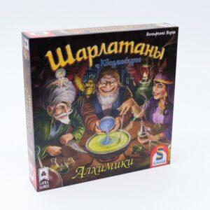 Шарлатаны из Кведлинбурга: Алхимики